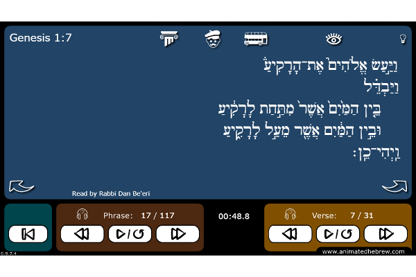 Learn Bibical Hebrew   animatedhebrew com